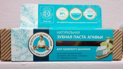 Pasta do zębów solna- świeży oddech, bez fluoru –PervoeReshenie, 75ml