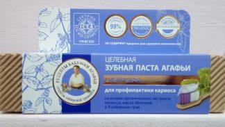 Organiczna pasta do zębów przeciwpróchnicza- syberyjska –PervoeReshenie, 75ml