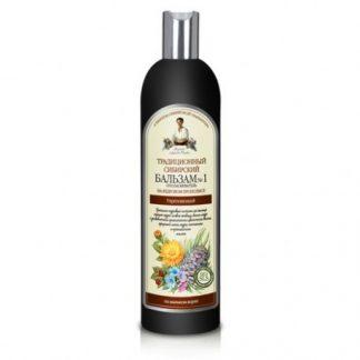 Balsam do włosów na cedrowym propolisie- wzmacniający –Agafii, 550ml –Agafii, 550ml