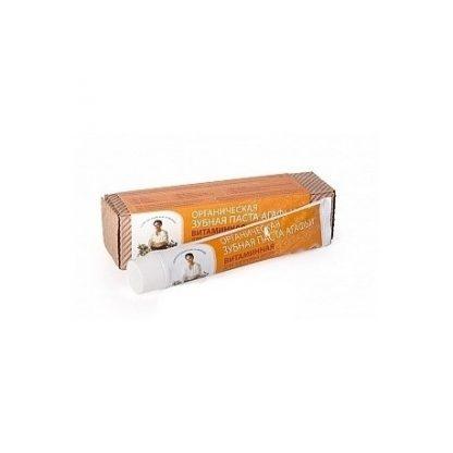 Pasta do zębów wzmacniająca dziąsła- witaminowa, bez fluoru –PervoeReshenie, 75ml