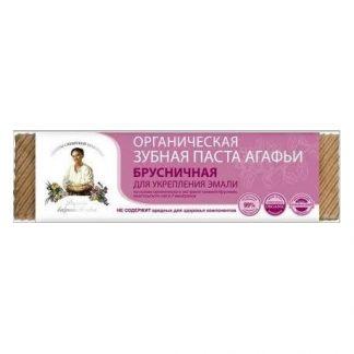 Pasta do zębów wzmacniająca szkliwo- borówka brusznica, bez fluoru –PervoeReshenie, 75ml –PervoeReshenie, 75ml