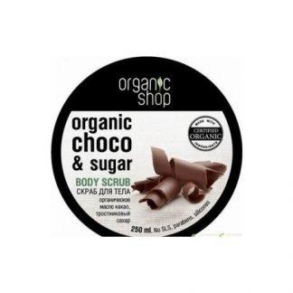 Scrub do ciała belgijska czekolada –OrganicShop, 250ml