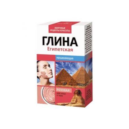 Różowa glinka egipska- nawilżająca –FITOKOSMETIK, 100g