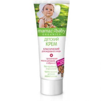Klasyczny krem dla dzieci do codziennej pielęgnacji –MAMA&BABY, 75ml –MAMA&BABY, 75ml