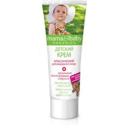 Klasyczny krem dla dzieci do codziennej pielęgnacji –MAMA&BABY, 75ml