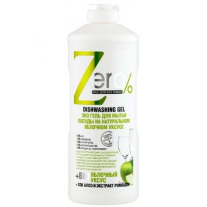 Żel do naczyń 100% naturalny- ocet jabłkowy, aloes, rumianek –ZERO, 500ml