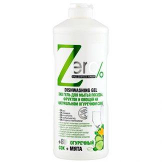 Żel do naczyń 100% naturalny- sok ogórkowy –ZERO, 500ml –ZERO, 500ml